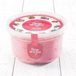 Крем-мёд с малиной в пластиковой банке Вкус Жизни New 300 гр.