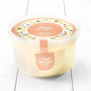 Крем-мёд таежный с маточным молочком в пластиковой банке Вкус Жизни New 300 гр.