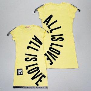 Платье желтый