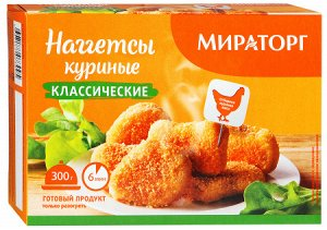 Наггетсы, Классические, Мираторг, 300 г, (12)