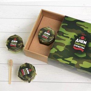 """Подарочный набор """"23 февраля Хаки """" мед с киви, с кедровыми орешками, расторопшевый"""