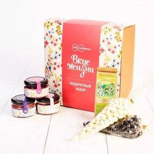 """Подарочный набор """"Вкус Жизни"""" конфитюр малиновый, мёд гречишный, крем-мёд с ежевикой, чай, драже"""