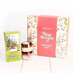 """Подарочный набор """"Вкус Жизни"""" конфитюр абрикосовый, крем-мед с малиной, бальзам"""
