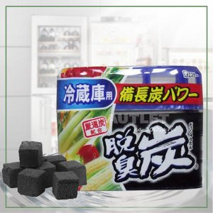 Экспресс-доставка✔Бытовая химия✔✔✔Всё в наличии✔✔✔ — Уход за холодильником и поглотители неприятных запахов — Освежители воздуха