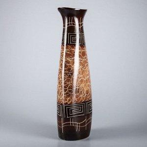"""Ваза напольная """"Диана"""". коричневая. 66 см. керамика"""