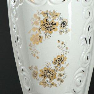 """Ваза напольная """"Веста"""". цвет белый. ветка золотистая. 68 см. керамика"""