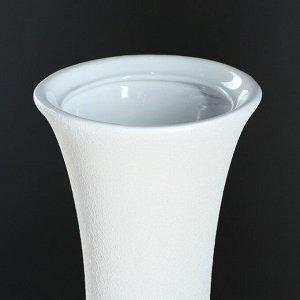 "Ваза напольная ""Грация"" кожа. белая. 68 см. керамика"