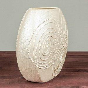 """Ваза настольная """"Лотос"""". перламутровая. 23 см. керамика"""