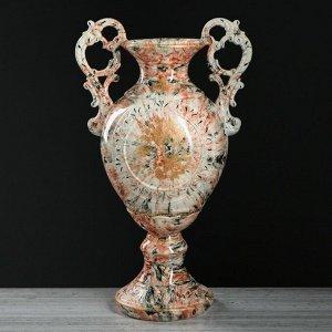 """Ваза напольная """"Мономах"""". цвет коралловый. золотистая деколь. 59 см. керамика"""