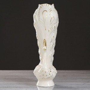 """Ваза настольная """"Павлин"""". цвет белый. декор золотистый. 38.5 см. керамика"""