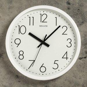 """Часы настенные круглые """"Аккурат"""", белые"""