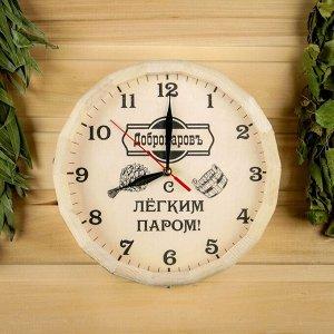 """Часы банные бочонок """"Добропаровъ""""."""" С легким паром """""""