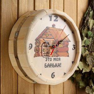 """Часы банные бочонок """"Это моя банька"""""""