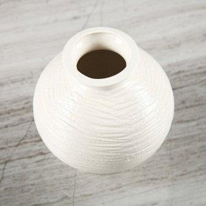 """Ваза настольная """"Шарик"""" белая. 13 см. керамика"""