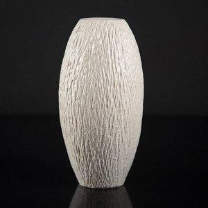 """Ваза настольная """"Евро"""" белая. 22 см. керамика"""