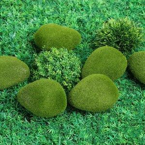 Мох искусственный «Камни». набор 6 шт.