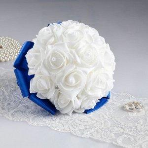 Букет-дублер для невесты из латексных цветков, бело-синий