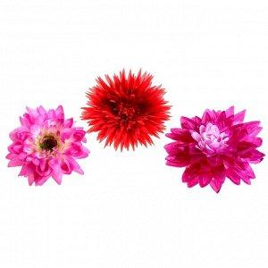 Цветы искусственные набор для рукоделия 20шт ассорти