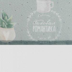 """Тюль с подхватом и ламбрекеном """"Садовая романтика"""" 250х200см. 100% п/э. вуаль"""