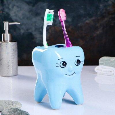 Доляна - Хозяйственные товары на каждый день. Создаем уют. — Аксессуары для зубных щёток, подставки, футляры — Хозяйственные товары