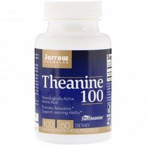 Jarrow Formulas, Теанин 100, 100 мг, 60 вегетарианских капсул