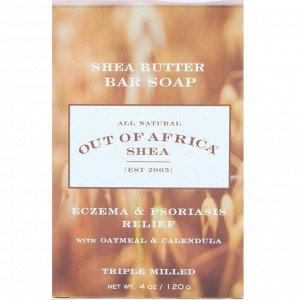Out of Africa, Shea Butter Bar Soap, Oatmeal & Calendula, 4 oz (120 g)