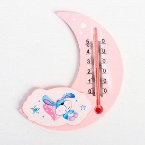 Термометр универсальный детский. цвет розовый. рисунок МИКС
