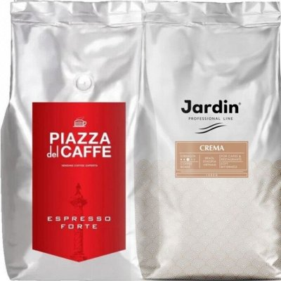 ☕ Яркая Феерия вкуса чая и чайных напитков 🍇 +Новинки — Кофе Jardin зерно по 1 кг - Horeca * от 608 руб за кг ! — Кофе в зернах