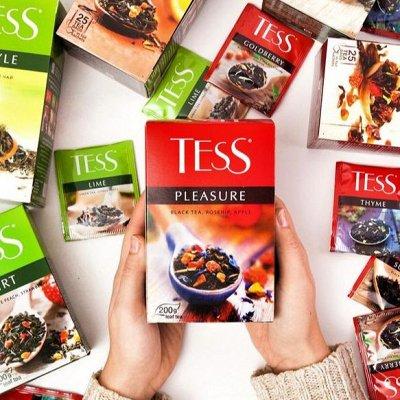 ☕ Яркая Феерия вкуса чая и чайных напитков 🍇 +Новинки — Тесс Чай * Посмотри, как вкусно! Попробуй, как красиво! — Чай, кофе и какао