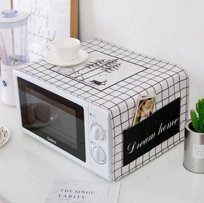 😱МЕГА Распродажа !Товары для дома 😱Экспресс-раздача! 33⚡🚀    — Чехлы для мебели, наволочки, салфетницы — Детали интерьера