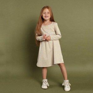 Платье для девочки, серый меланж полоска