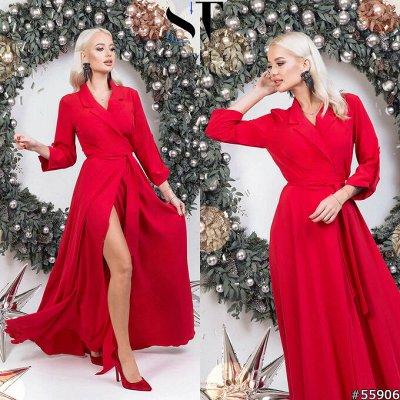 ⭐️*SТ-Style*Новинки+ Распродажа*Огромный выбор одежды! — Вечерние платья — Вечерние платья