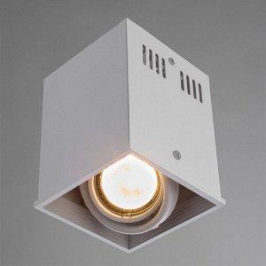 Светильник точечный Arte Gardani