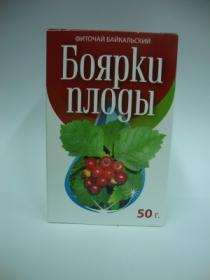 Боярки плоды (при функциональном расстройстве сердечной деятельности) 50 гр.