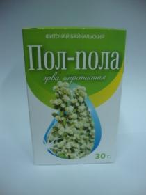 Пол-пола (эрва шерстистая) 30 гр.