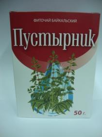 Пустырник (успокаивающее действие) 50 гр.