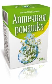 Ромашка (При воспалительных процессах, антисептик) 50 гр.
