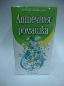 Ромашка (При воспалительных процессах, антисептик) 1,5 гр. 20шт.