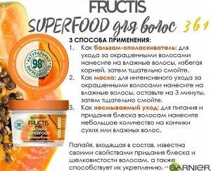 Маска FRUCTIS 390мл SUPERFOOD Папайя д/поврежд.волос