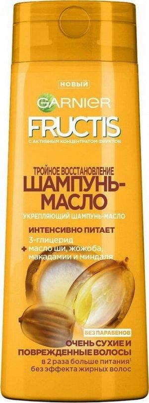 Шампунь-масло FRUCTIS 400мл Тройное восстановление