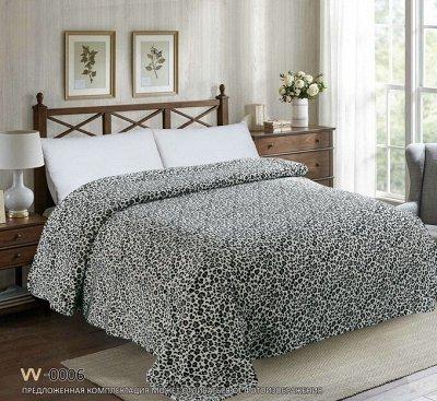 Виотекс Нежные объятья вашей постели. — Пледы Велсофт — Пледы и покрывала