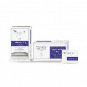 Черный чай Аромат чабреца TEATONE (25шт*1,8г), 134