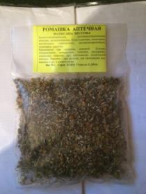 Ромашка аптечная (цветки) 50 гр.