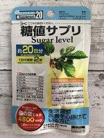 Пищевая добавка Sugar level - контроль уровня сахара