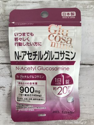 Пищевая добавка N-acetil Glucosamine-Глюкозамин