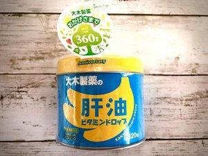 Детские витамины Papa Jelly - Рыбий жир со вкусом банана
