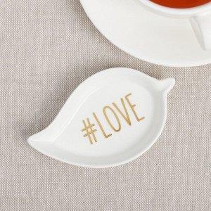 Подставка под чайный пакетик «LOVE»