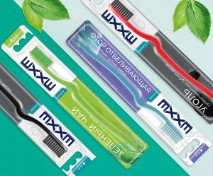 Зубная щетка EXXE luxury