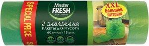 Master FRESH MFGB60–15R пакеты для мусора  XXL с завязками 60 литров, 15 штук (ЗЕЛЕНЫЕ)12кмк