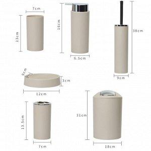 Набор аксессуаров для ванной комнаты 3315